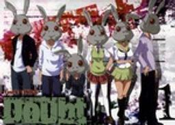 Doubt. 1 | Tonogai, Yoshiki. Scénariste